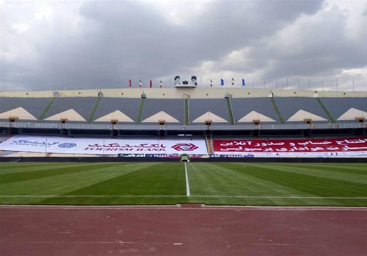 حال و هوای ورزشگاه آزادی قبل آغاز دربی ۹۵+عکس