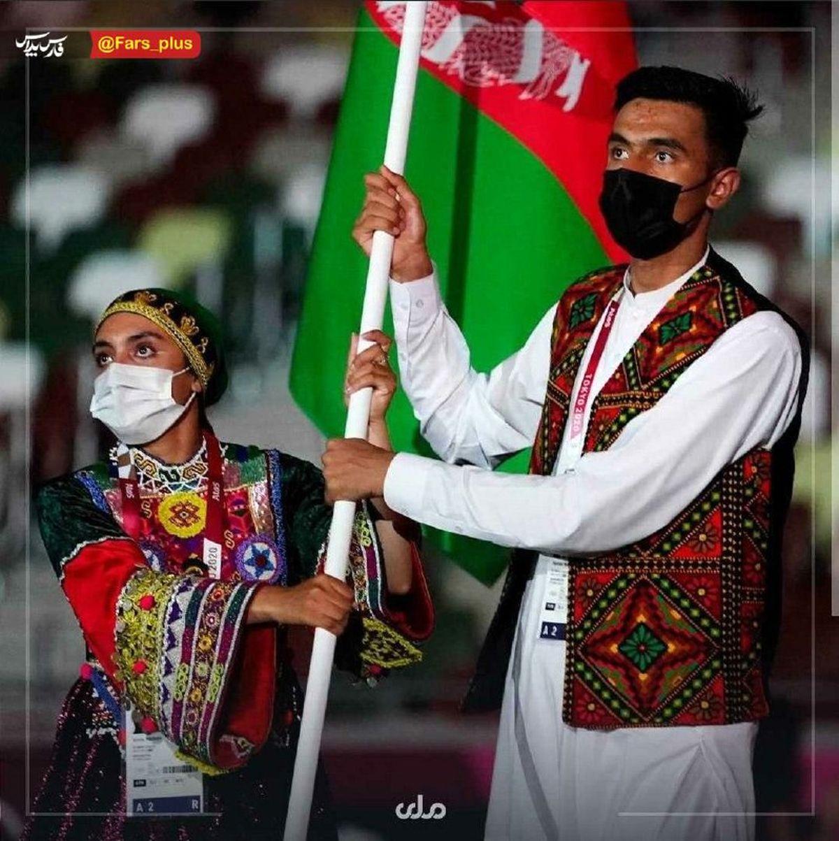 لباس زیبای ورزشکاران المپیکی افغانستان +عکس