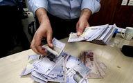 پرداخت وام 7میلیونی به بازنشستگان/ آخرین مهلت ثبت نام