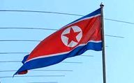 چرایی تعطیلی سفارت ۱۲ کشور در کره شمالی