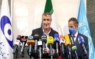 نتیجه مذاکرات امروز آژانس و ایران چه بود؟