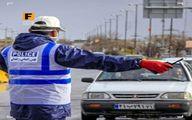 محور شمال برای خودروهای غیربومی مسدود است
