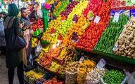 پدیدهای به نام خرید دانهای میوه!