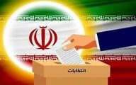 آیا آراء خجالتی نتیجه انتخابات را تغییر خواهد داد؟