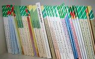 آخرین مهلت ثبتنام کتابهای درسی برای جاماندگان