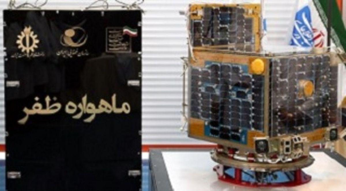 ماهواره ظفر چه نقشی در زندگی مردم دارد؟ +فیلم