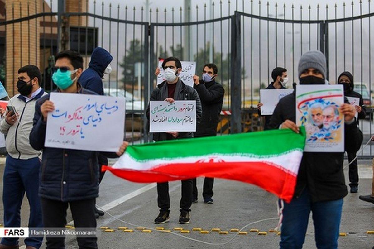 تصاویر: تجمع به محکومیت ترور شهید فخری زاده در استانها