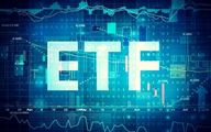 ۳ صندوق ETF دیگر دولتی، در صف ورود به بورس
