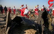 راز پنهان دکتر رحیمی جانباخته حادثه هواپیمای اوکراین لو رفت +عکس