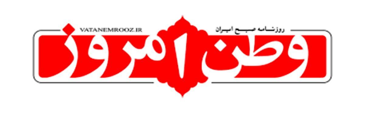 تهدید دوباره ایران با ماشه چکانی