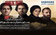 حمله تند روزنامه اصلاح طلب به شجریان؛ به مردم دروغ نگو/دلیل اصلی لغو کنسرت چیست؟