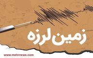 دقایقی پیش قصرشیرین لرزید/ثبت دومین زلزله کمتر از ۵ دقیقه