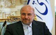 قالیباف: دولتهای مسلمان از تحریمهای ضد ایرانی تبعیت نکنند