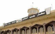 راه اندازی فرودگاه بین المللی حلب پس از ۹ سال
