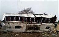 علت مرگ فرد فوت شده در حادثه اتوبوس اساتید