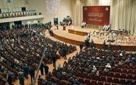 انتخاب وزرای دفاع، کشور و دادگستری عراق به تعویق افتاد