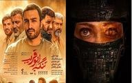 نمایش فیلمهای سینمایی در مرزهای ایران و عراق