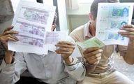 چگونه ایران چک های تقلبی را از واقعی تشخیص دهیم؟