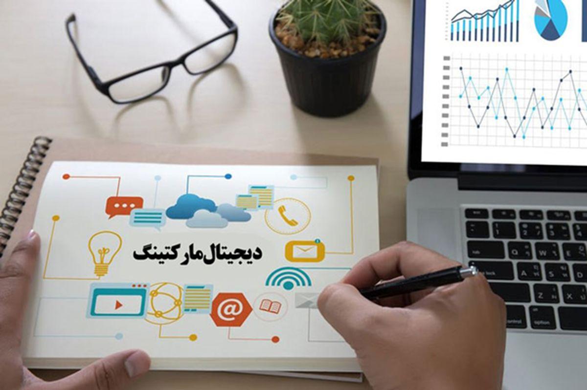بهترین شرکت طراحی سایت و خدمات دیجیتال مارکتینگ در ایران کدام است؟