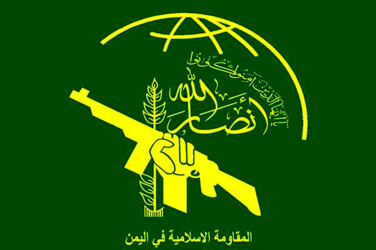 اولین واکنش انصارالله به پیشنهاد عربستان برای توقف جنگ