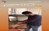 آشپزی جلوی آینه پیمان طالبی مجری برنامه «طبیب» +عکس