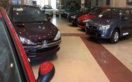 سازمان بازرسی قیمت خودرو را کاهش داد