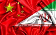 روابط نزدیک ایران و چین؛ تهدیدی برای رژیم صهیونیستی
