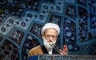 خطیب و سخنران این هفته نماز جمعه تهران کیست؟
