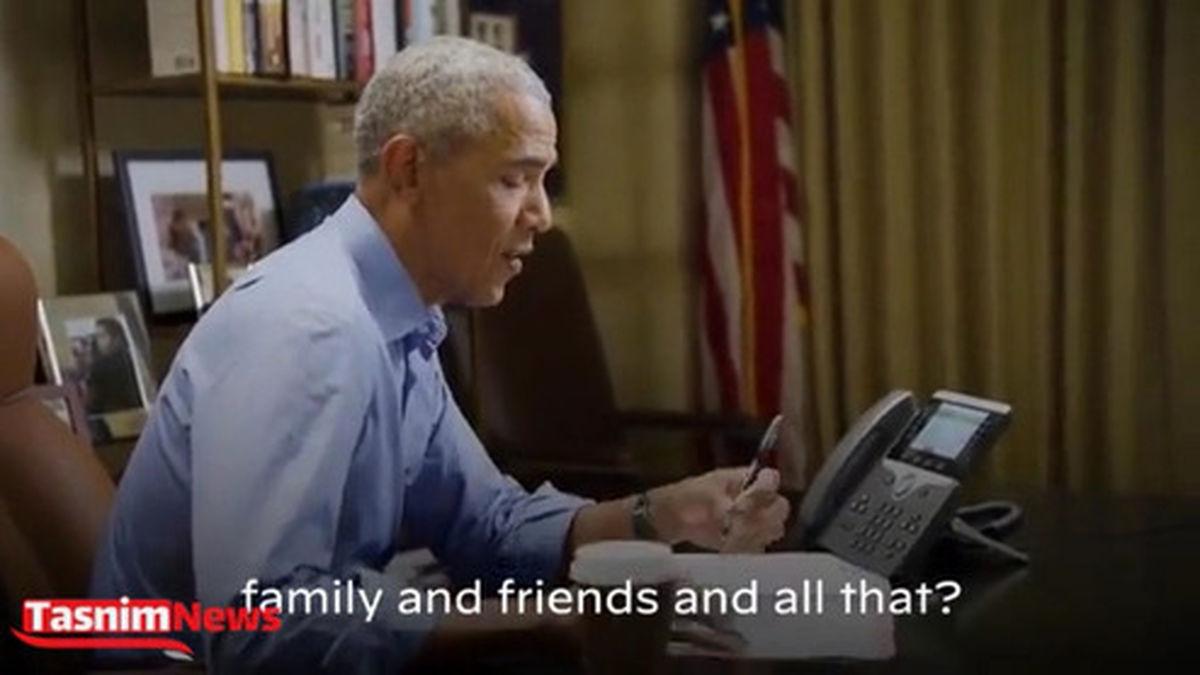 فیلم: حرکت باورنکردنی اوباما برای انتخابات آمریکا