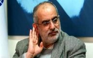توئیت مشاور روحانی که اعصاب مجری تلویزیون را خورد کرد! +فیلم