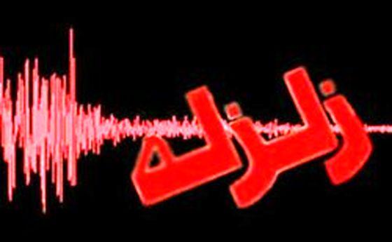 دستگیری عامل شایعه پراکنی وقوع زلزله مهیب در قصرشیرین