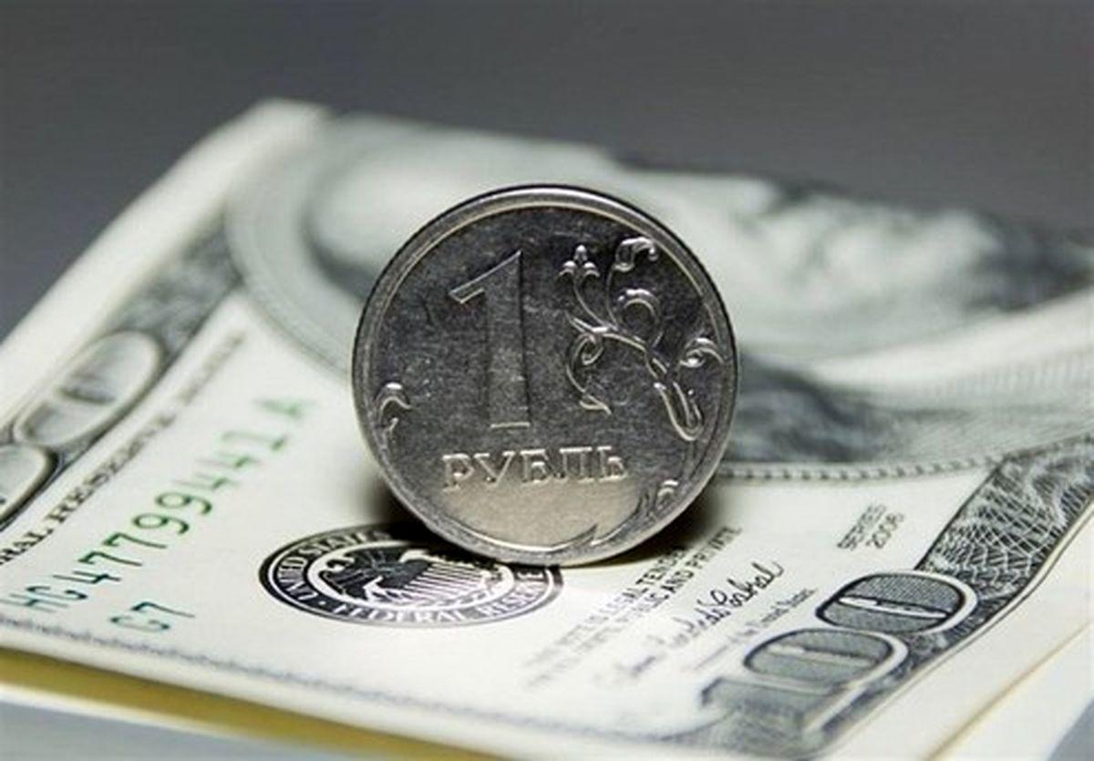 قیمت ارز ۹۸/۰۹/۱۶ / قیمت دلار امروز ۹۸/۰۹/۱۶