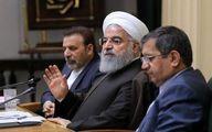 دستور روحانی به رئیس کل بانک مرکزی: تورم را کنترل کنید