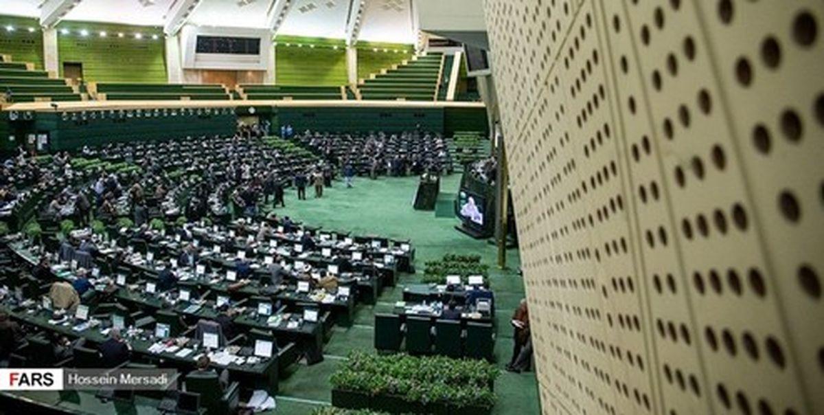 آغاز جلسه غیرعلنی مجلس برای بررسی بودجه