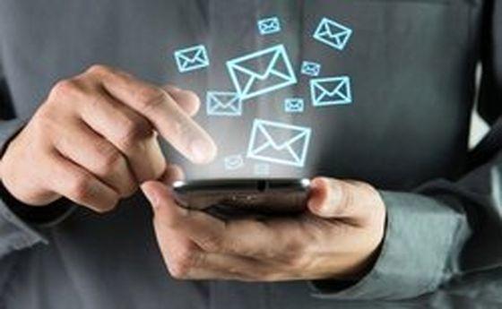 نظرسنجی توئیتری جهرمی درباره پیامکهای تبلیغاتی مزاحم