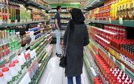 چند درصد ایرانیها مشمول طرح سبد کالا میشوند؟