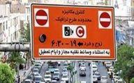 جزئیات رزروی شدن طرح ترافیک در پایتخت