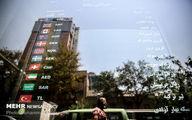 سیگنال توافق عراق به بازار ارز