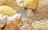 واکنش وزارت جهاد به انتقادات از سامانه بازارگاه