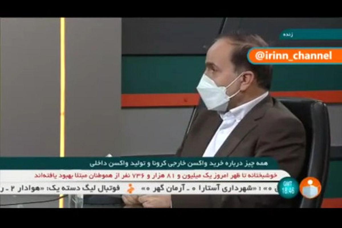 تزریق واکسن ایرانی کرونا به ۱۱ داوطلب