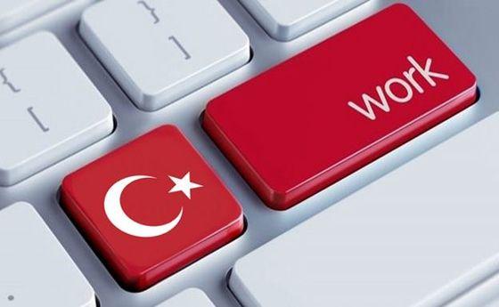 چگونه در ترکیه شرکت ثبت کنیم؟