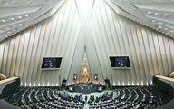 تشکیل فراکسیون «زیارت» در مجلس یازدهم