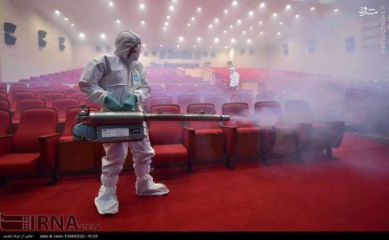 ضدعفونی کردن یک تئاتر /عکس