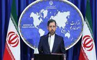 ایران به دولت و ملت اندونزی تسلیت گفت