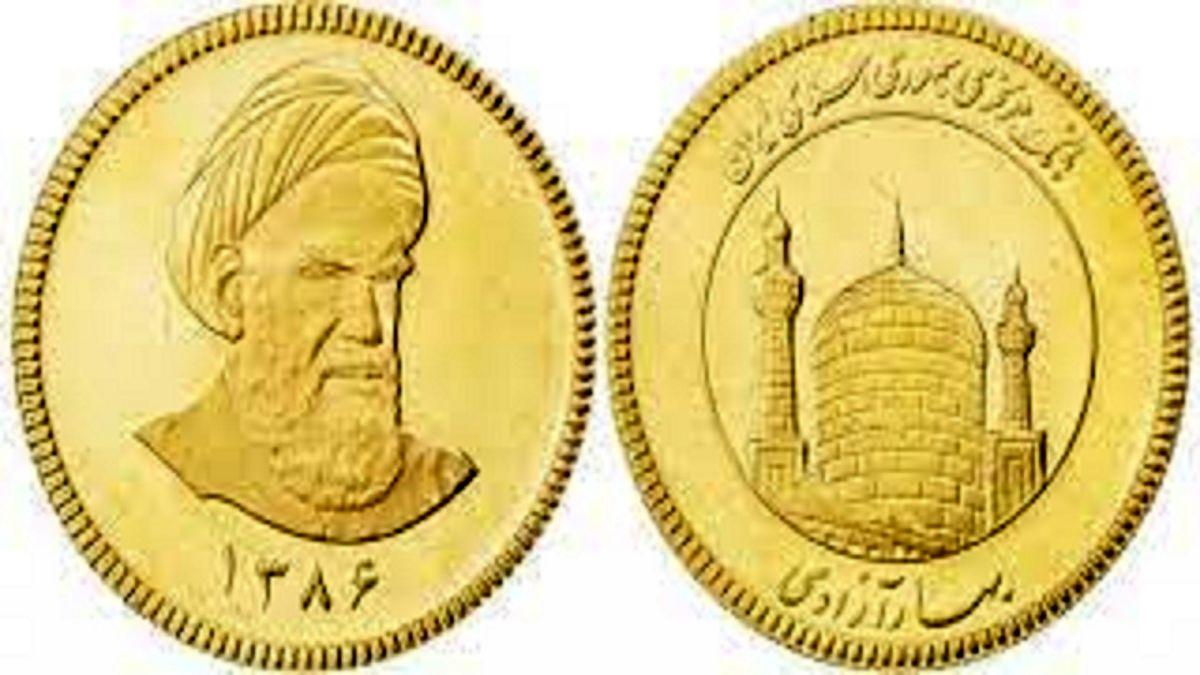 قیمت سکه و طلا  اندکی ارزان شد +قیمت ها