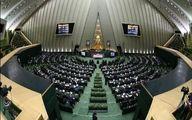 بررسی ایرادات شورای نگهبان به لایحه بودجه در دستورکار مجلس