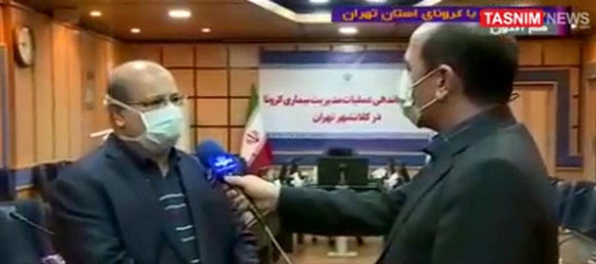 در کدام مناطق تهران کرونا بیشتر است؟