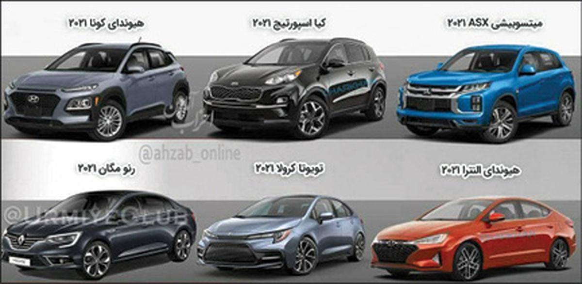 قیمت خودروی ایرانی معادل لاکچری های خارجی!