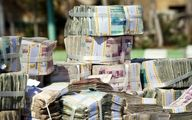 یک اتفاق مهم برای پول های سنتی