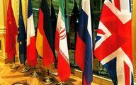 اتحادیه اروپا: نشست کمیسیون مشترک برجام امشب ادامه مییابد
